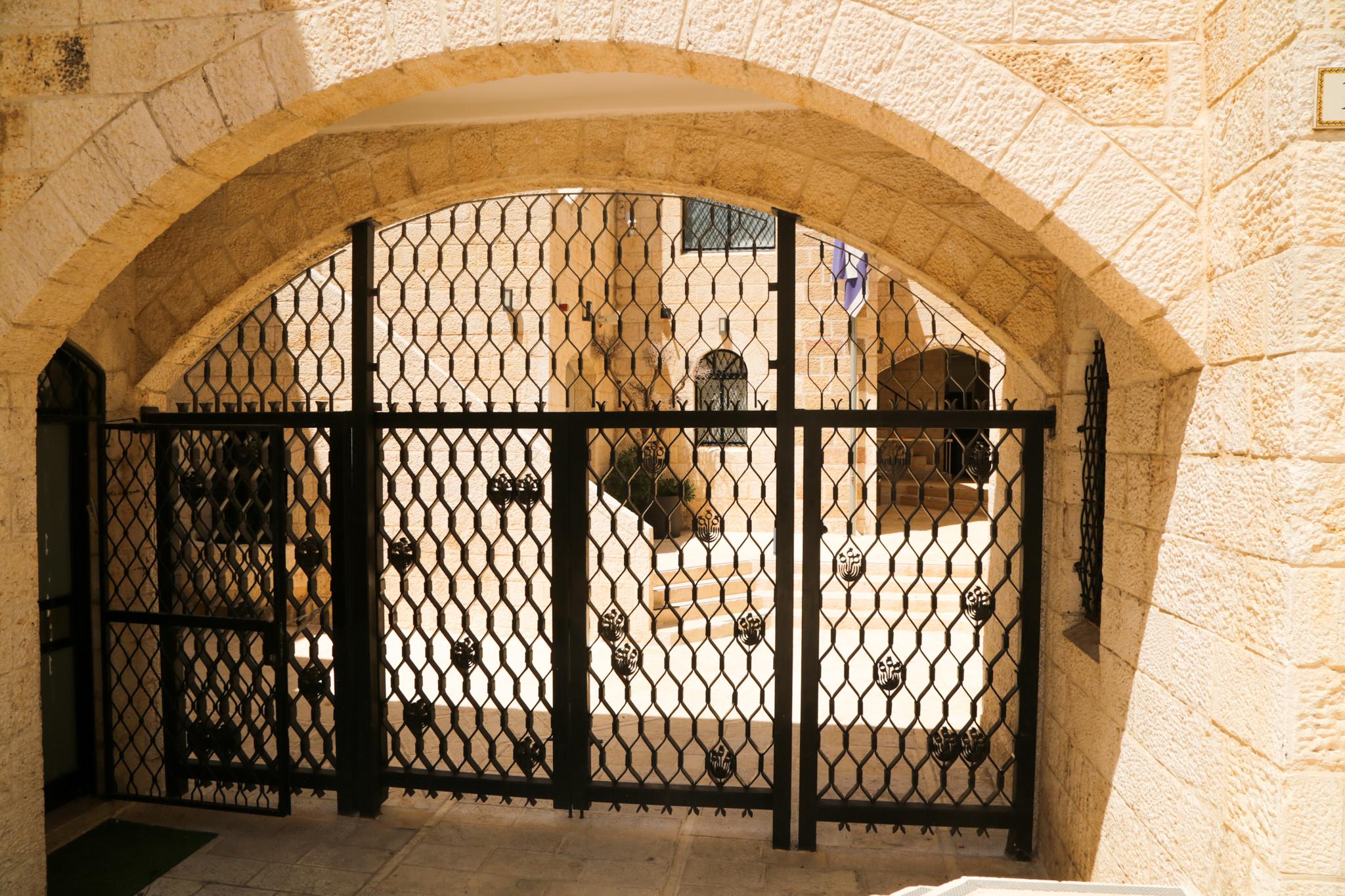 בניין מרכז ספיר ברובע היהודי בירושלים